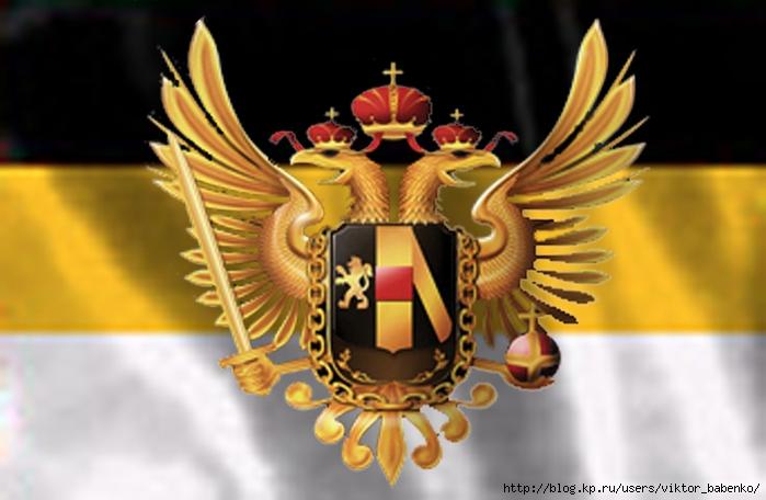 гербовый флаг