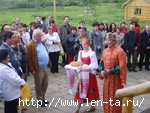 Туркомплекс Ярославна 991-57-25, 8-916-680-91-20