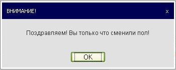 (350x140, 7Kb)