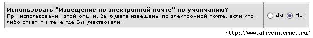 (622x77, 16Kb)