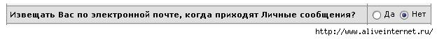 (624x56, 10Kb)
