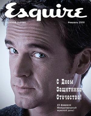 Надпись esquire для фотошопа