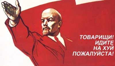 http://img1.liveinternet.ru/images/attach/c/0/40/174/40174071_Lenin.jpg