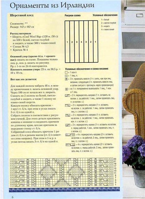 5fb88efdc9f6[1] (466x640, 93Kb)