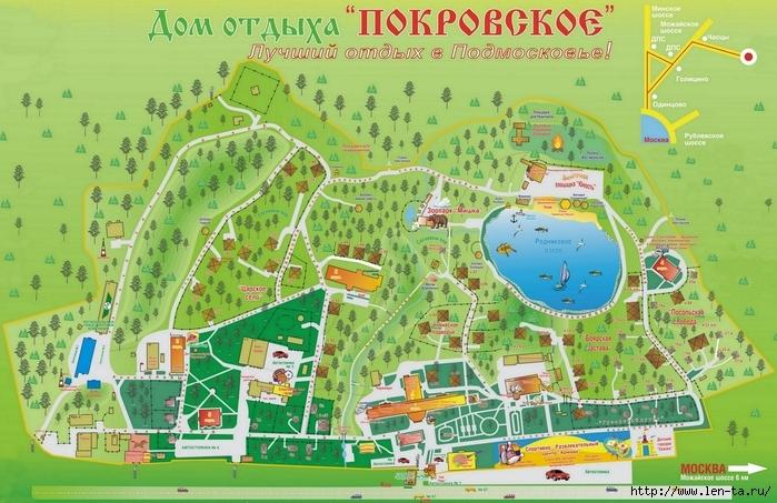 Дом отдыха Покровское 991-57-25, 8-916-680-91-20 Отдых в Подмосковье