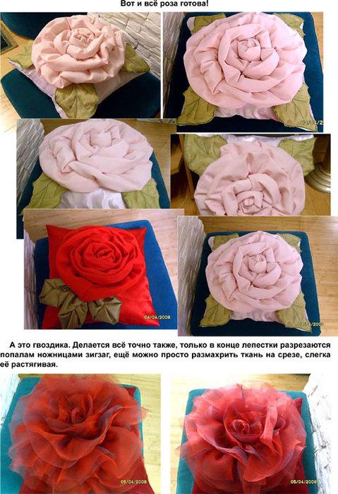 Выкройки декоративную подушку своими руками с фото