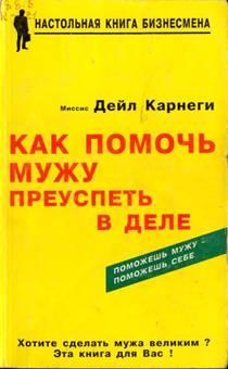 (210x340, 12Kb)