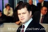 Лидер партии Яблоко Сергей Митрохин