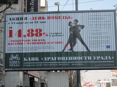 http://img1.liveinternet.ru/images/attach/c/0/40/430/40430323_1488.jpg