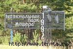 Экскурсия в Гусь Хрустальный Заказ туров 991-57-25, 8-916-680-91-20