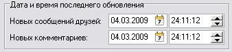 (338x76, 13Kb)