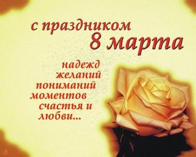 http://img1.liveinternet.ru/images/attach/c/0/40/667/40667004_504343.jpg