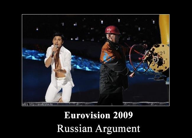 Евровидение 2009 и Билан