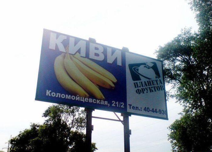 Порно ролик показанный на билборде