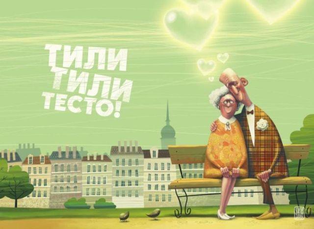 http://img1.liveinternet.ru/images/attach/c/0/40/781/40781755_1236618170_denis_zilber_05.jpg