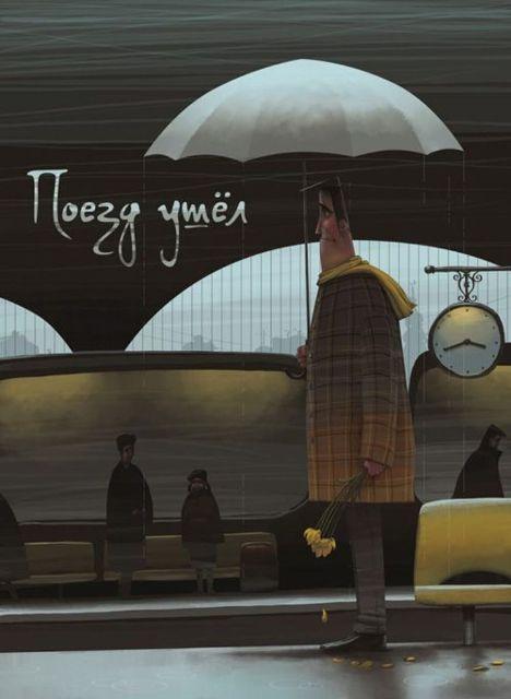 http://img1.liveinternet.ru/images/attach/c/0/40/781/40781795_1236618459_denis_zilber_23.jpg