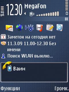 (240x320, 102Kb)