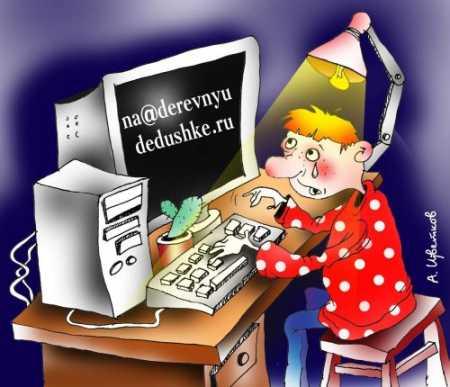 http://img1.liveinternet.ru/images/attach/c/0/40/839/40839194_tsvet.jpg