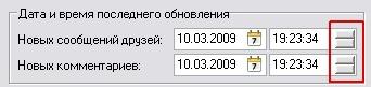 (342x81, 13Kb)