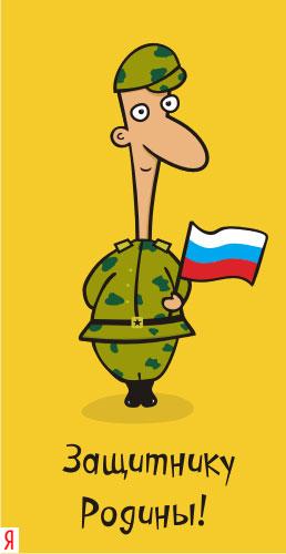 Прикольные поздравления с днем рождения для солдата