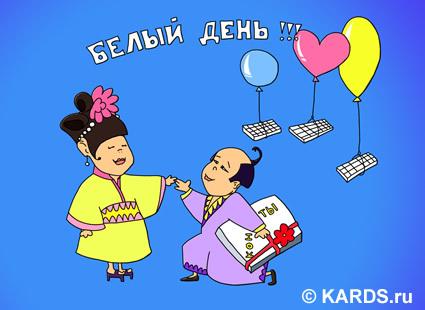 http://img1.liveinternet.ru/images/attach/c/0/40/932/40932118_610953.jpg
