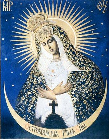 иконы божьей матери значение: