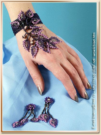 Глядя на эти изумительные украшения, тоже заинтересовалась браслетами из бисера.  Такие украшения не часто встретишь.