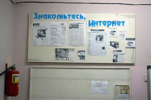 http://img1.liveinternet.ru/images/attach/c/0/41/181/41181678_2.jpg