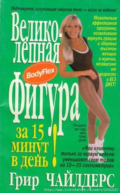 41049918_str__Oblozhka.JPG