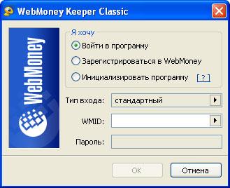 http://img1.liveinternet.ru/images/attach/c/0/41/62/41062726_1237137293_webmoney.jpg