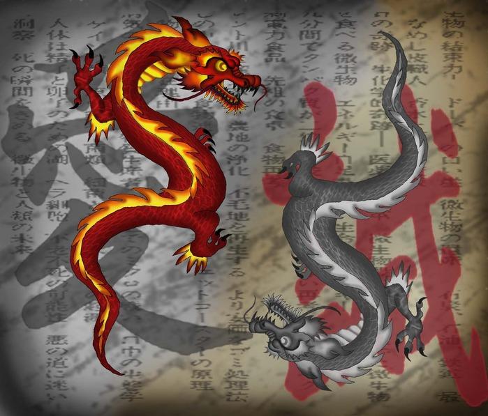 картинки китайский дракон раскраска