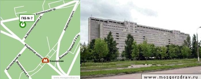 городская больница 81 Москва: отзывы о больнице 81, телефоны и адрес, схема проезда.