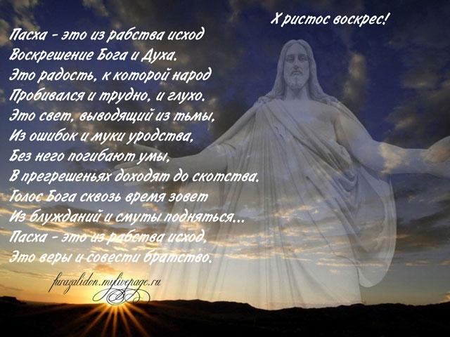 http://img1.liveinternet.ru/images/attach/c/0/42/635/42635875_42.jpg