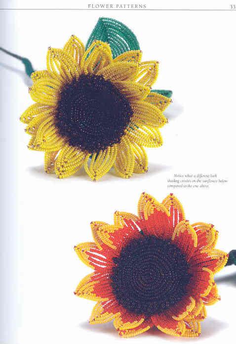 свой цитатник или сообщество!  Цветы из бисера!  Прочитать целикомВ.