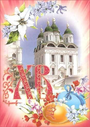 http://img1.liveinternet.ru/images/attach/c/0/42/773/42773112_v.jpg