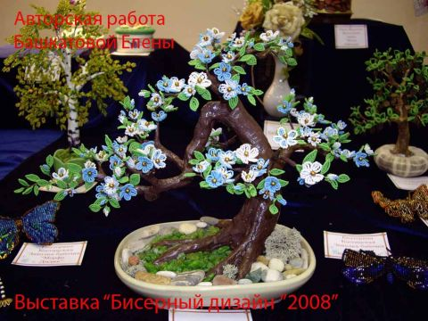 Коллекция бисерных букетов и деревьев Башкатовой Елены (г. Москва)