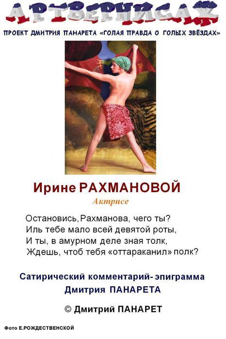 dmitriy-rozhdestvenskiy-porno
