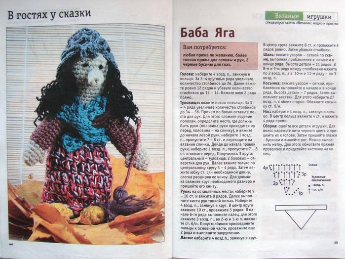 Это изображение находится еще в галереях: вязание берета спицами просто...