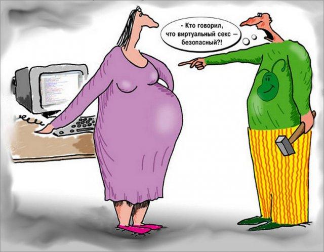 Из обсуждения рисунка Виртуальный секс. Каталог Российск.
