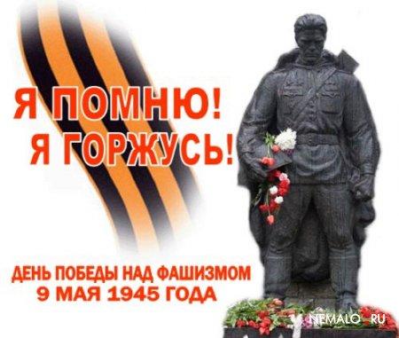 Неманские вести: 9 мая фронтовики наденут ордена...