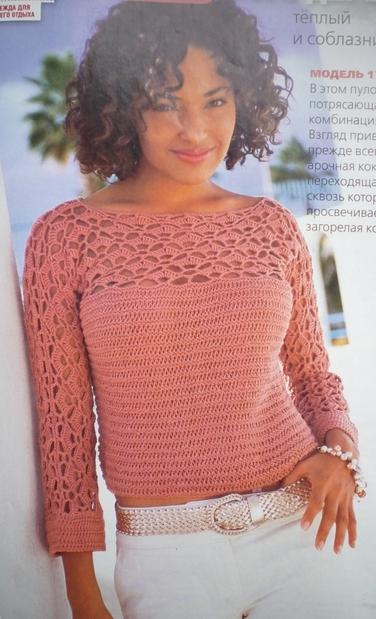 Вязаный пуловер с арочной кокеткой.  16.07.2013. Для вязания пуловера вам понадобится: пряжа Season цвета розового.