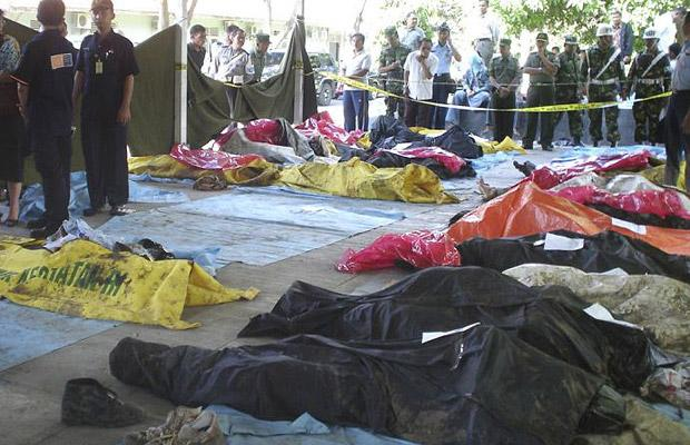 снять все ли жертвы катастрофы в египте захоронены пароль мобильном
