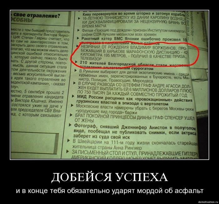 v-cheboksari-prostitutka