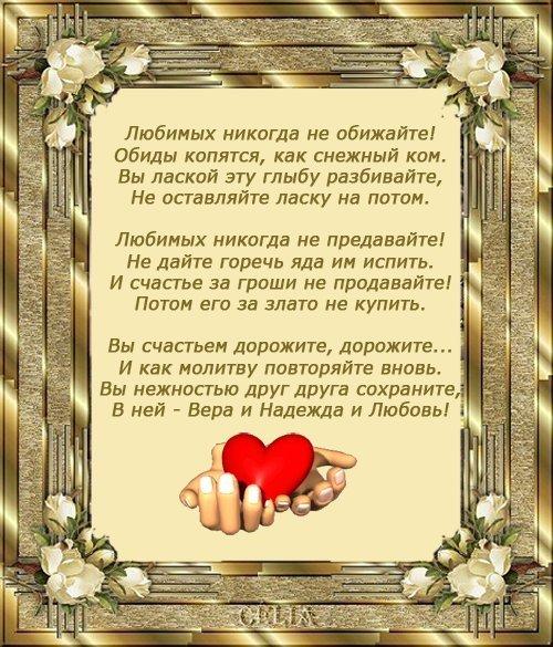 Любов забовільняється любов ю любов