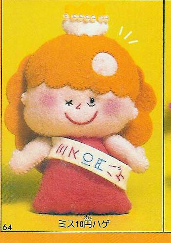 Несколько выкроек симпатичных куколок-пупсиков.  Может кому-нибудь...