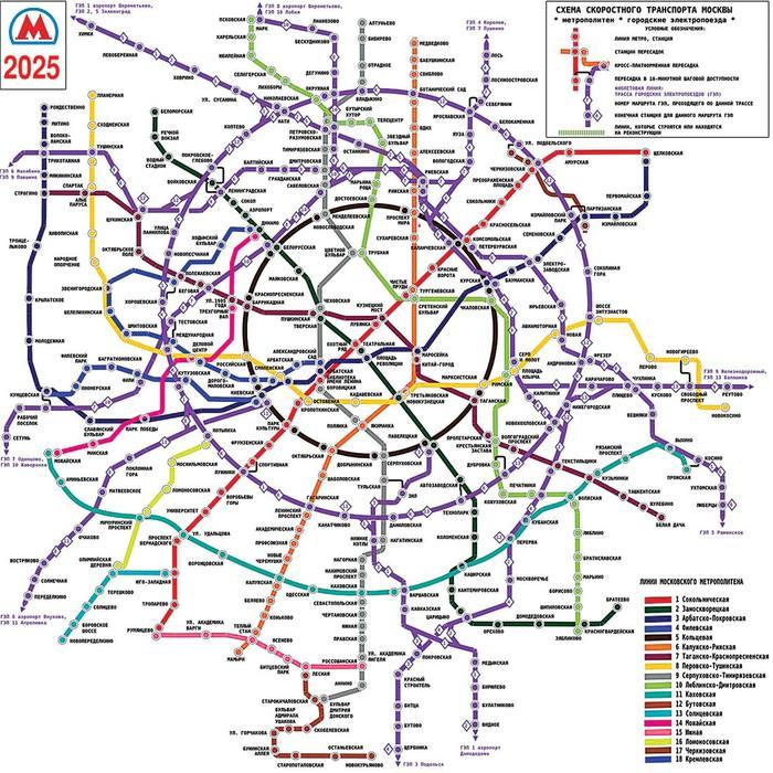 примерную схему метро 2025