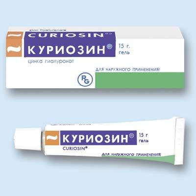 аптечній препарат от неприятного запаха изо рта