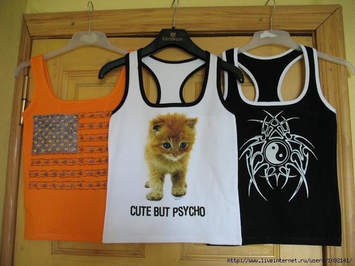 В нашем магазине вы найдете; футболки майки купить с кошками интернет...