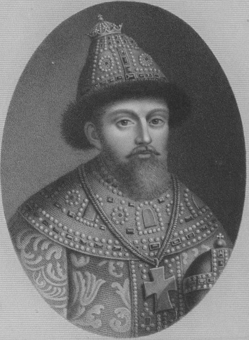 Цари всея России (дом Романовых).  Родился 12 июля 1596 года...  Первый русский царь династии Романовых (1613–1917 гг...