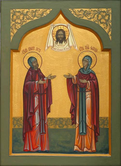 покровители семьи и брака.  Их брак является образцом христианского супружества.  Благоверный князь Петр был вторым...